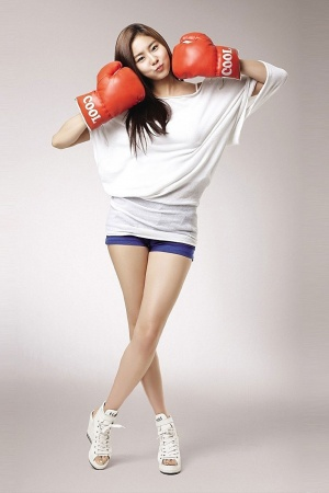 Girl asian boxing Mobile Wallpaper