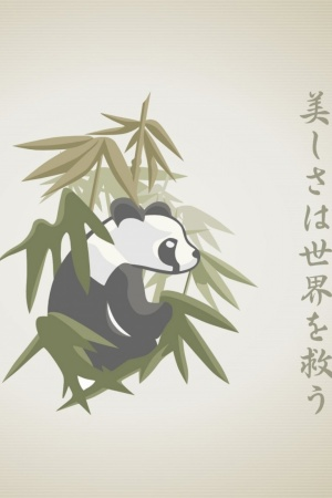Panda Drawing Mobile Wallpaper