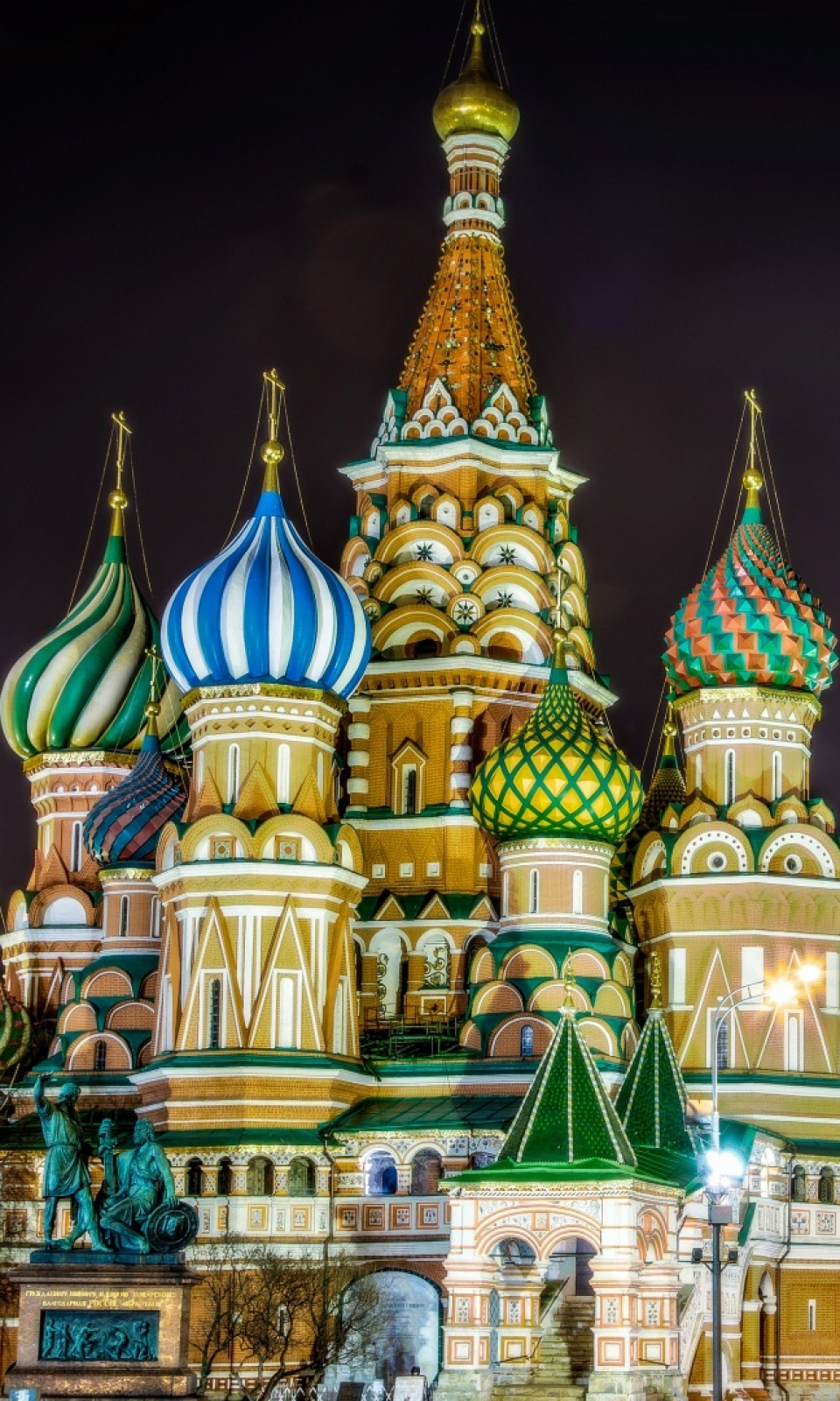 Saint Basil\u0027s Cathedral, Moscow, Russia Mobile Wallpaper - Mobiles ...